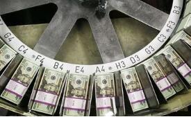 欧洲央行维持利率不变 确认将从11月1日起购债200亿欧元/月