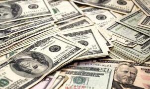 10月28日,人民币中间价报7.0762,下调13点