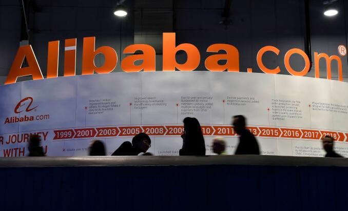 阿里巴巴计划在11月底前在香港上市  筹资约130亿美元