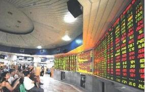 阿里巴巴15日正式启动香港上市 股份代号为9988