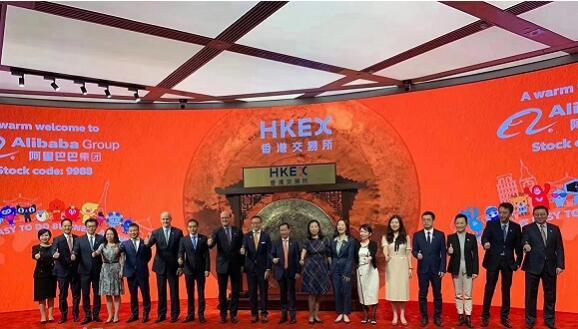 阿里巴巴在香港首次公开募股,这是2019年迄今全球最大的IPO