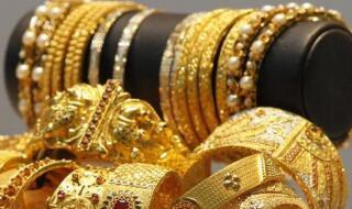 国际黄金11月29日上涨0.4%   是自2016年以来最糟糕的月份