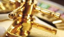 国际金价价格12月4日收跌0.3% 钯金上涨0.6%