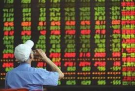 A股三大股指再次高开  ST概念、上海自贸等小幅走高