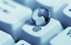 十二省市加强知识产权行政保护协作