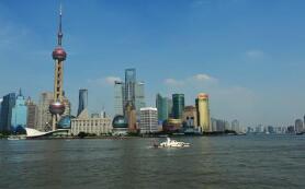 """上海市人民政府办公厅印发《关于在中国(上海)自由贸易试验区开展""""证照分离""""改革全覆盖试点的实施方案》的通知"""