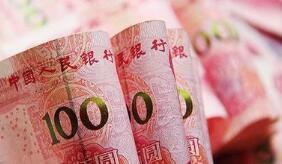 12月11日,人民币中间价报7.0385,上调15点