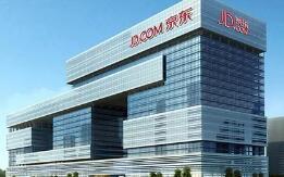 京东第三季度营收189亿美元   较上年同期增长28.7%