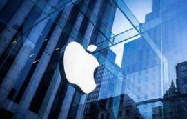 苹果公司第四财季营收为640.40亿美元,增长增长2%