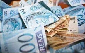美元兑一篮子货币周三跌至四个月低点