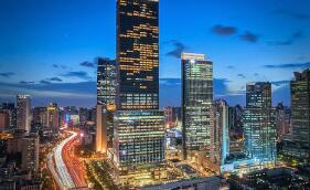 关于推动上海市服务业高质量发展的若干意见