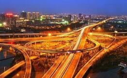 科技发〔2019〕161号交通运输部关于印发《推进综合交通运输大数据发展行动纲要(2020—2025年)》的通知