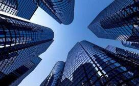 11月份,北京、上海和深圳住宅销售价格分别上涨1.7%、0.3%和0.2%