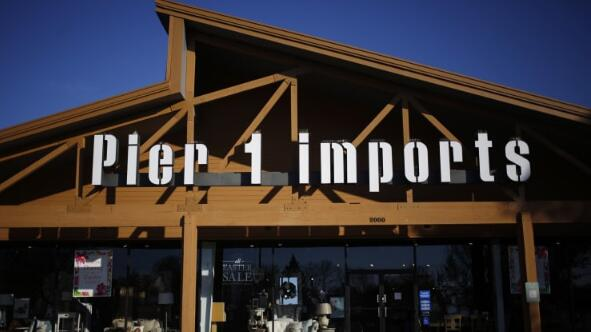 濒临消失的美国零售品牌:Pier 1