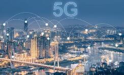 专业5G产业基金在杭州成立