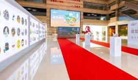 """打造文化阵地  中国一乡一品产业设计大赛用创意擦出""""新火花"""""""