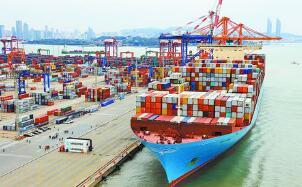 《中华人民共和国外商投资法实施条例》国务院令第723号