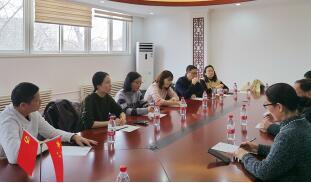 民族品牌地理文化认证座谈会在京举行