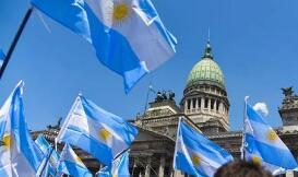 阿根廷经济面临多重难题