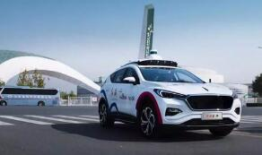 红旗:2022年销量目标40万辆 将在2020年实现自动驾驶L3级别量产
