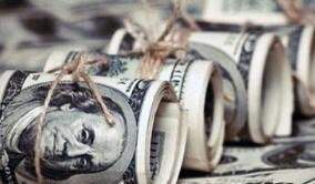 1月10日,人民币中间价报6.9351,上调146点