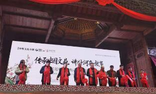 首届郑州冰雪梅花文化艺术节开幕