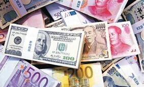 1月22日,人民币中间价报6.8853,下调247点