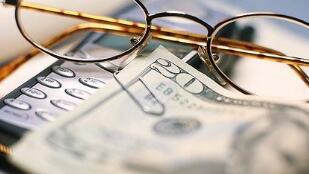基准10年期美国国债周一曾触及1.603%的低点