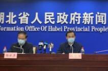 武汉发布防疫用医疗物资捐赠标准