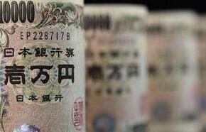 日本国债价格2月4日多数回调