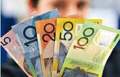 西太平洋银行:澳储行乐观声明提振澳元