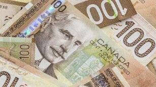 2月4日,人民币中间价报6.9779,下调530点