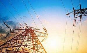 发改办价格〔2020〕110号国家发展改革委办公厅关于 疫情防控期间采取支持性两部制 电价政策 降低企业用电成本的通知