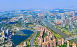 起始价310.2亿元!上海徐汇挂牌出让史上最高价综合用地