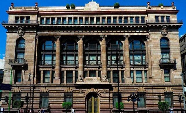 墨西哥央行再次降息  基准利率下调25个基点