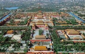 《关于实施中华优秀传统文化传承发展工程的意见》