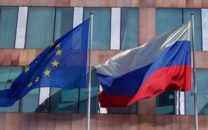 俄罗斯外交部说俄欧关系恢复正常需满足三个条件