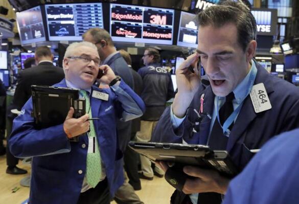美联储会议纪要:美联储官员认为利率可能维持在原定水平