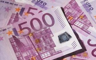 4家房企发布融资计划 总规模98亿元