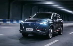 长安汽车:2月份汽车销量同比下降73.73%