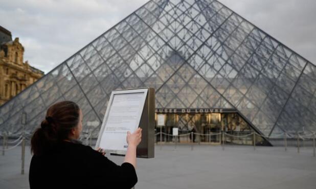 法国罗浮宫和艾菲尔铁塔关闭,直到另行通知