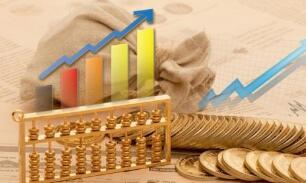 2019年末金融业机构总资产318.69万亿元