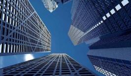 工信厅企业函〔2020〕43号工业和信息化部办公厅关于组织推荐2020年度国家小型微型企业创业创新示范基地的通知