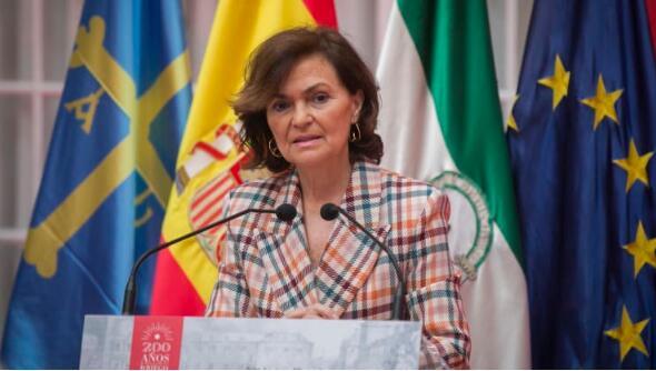 西班牙副总理卡门·卡尔沃的COVID-19检测呈阳性