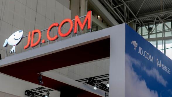 中国电商巨头京东瞄准云计算领域的竞争对手阿里巴巴