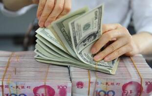 中国中冶:2019年净利66亿元 同比增3.58%