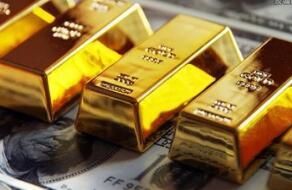 伦敦金属交易所基本金属价格1日收盘时全部走低
