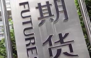 伦敦金属交易所基本金属期货价格7日全线上涨