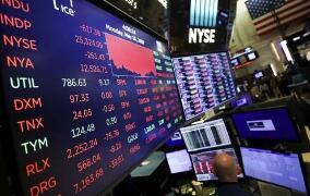 """美联储会议纪要:美国经济前景存在""""极大程度的""""不确定性"""