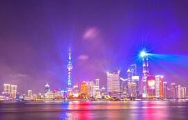 沪府办发〔2020〕1号上海市人民政府办公厅关于印发《上海市促进在线新经济发展行动方案(2020-2022年)》的通知